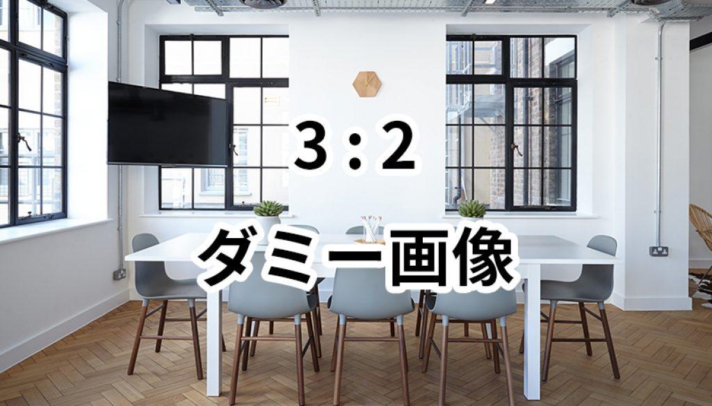 3x2test